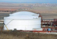 Изотермический резервуар для хранения сжиженных газов
