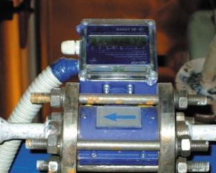 Рис. 3. Расходомер котловой продувки котла ДЕ-25
