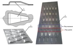 Рис. 3. Щелевидная и комбинированная тарелки: 1– неподвижный клапан трапециевидной формы; 2 – полотно щелевидной тарелки; 3 – полотно комбинированной тарелки