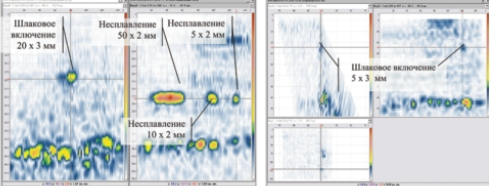 Рис. 4. Результаты АУЗК тест-образца с искусственными несплошностями