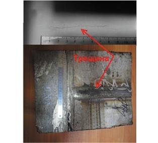 Рис. 4. Трещина в сварном шве отпарной колонны, выявленная при рентгенографическом контроле