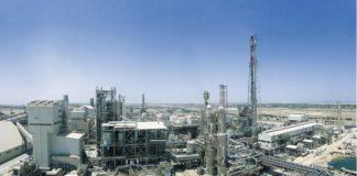 Рис. 1. Комплекс удобрений 4 (SAFCO IV) для Saudi Arabian Fertilizer Company в Аль-Джубайле, Саудовская Аравия (установка модернизируется до производительности 3 670 т/сут. аммиака)