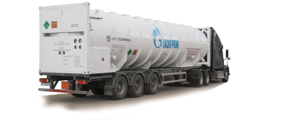 Контейнер-цистерна для перевозки жидкого гелия
