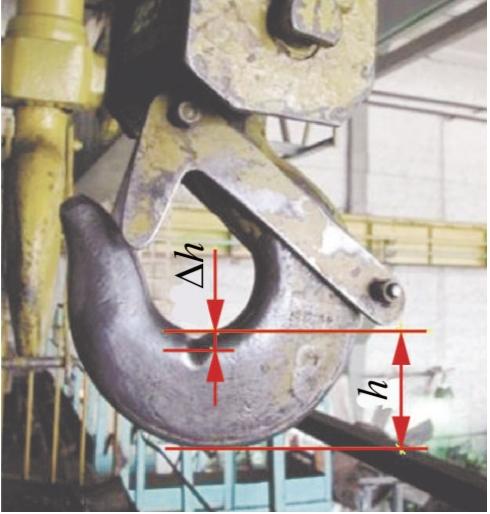 Рис. 3. Износ зева крюка в вертикальном сечении