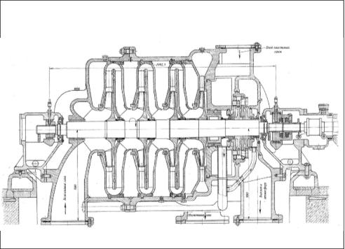 Рис. 1. Продольный разрез центробежного нагнетателя Н540-41-1