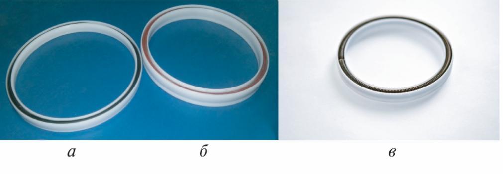 Рис. 6. Образцы манжет с подпружинивающими элементами в виде колец круглого сечения из эластомера (а), резинового кольца во фторопластовой оболочке (б), спиральновитой пружины (в)
