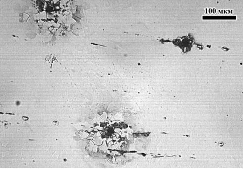 Рис. 2. Металлографические исследования фрагмента неметаллических включений, выявленных УЗК