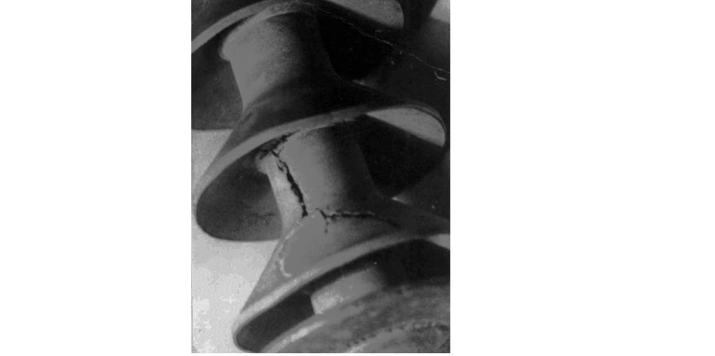 Рис. 3. Дефект полимерного изолятора