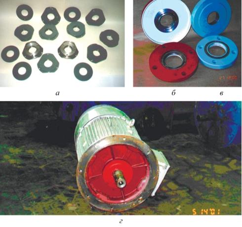 Рис. 5. МЖГ электродвигателя JSNF/MJUL 180 (а); МЖГ электродвигателя ENGV-250 (б); МЖГ электродвигателя AWM-7110 (в); электродвигатель ENGV-250 с МЖГ (г)