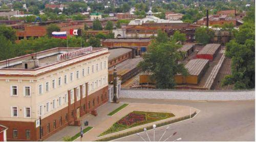Рис. 1. Вид АО «Воткинский завод»