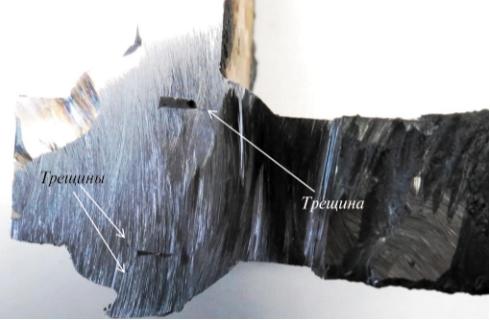 Рис. 5. Поперечный срез в зоне сварных швов приварки торца лопаток к коренному диску. На участке вырезки темплета швы выполнены с непроваром. Видны зарождающиеся от краев непроваров трещины
