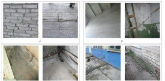 Дефекты и повреждения, обнаруженные при проведении экспертизы промышленной безопасности здания химводоочистки: а – трещины в наружных стенах здания; б – сквозные трещины в перегородках здания; в – провалы полов первого этажа; г – провалы и трещины в бетонной отмостке здания