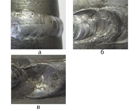 Рис. 3. Разрывы металла в сварном шве и (или) прилегающих к нему зонах сварного соединения и основного металла трубопроводов: а – продольная; б – поперечная; в – разветвленная + кратерная