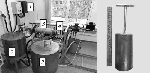 Рис. 1. Аппарат АВС: 1 – блок управления; 2 – система охлаждения; 3 – корпус (внутри которого располагается обмотка, создающая вращающееся электромагнитное поле); 4 – вставка-труба (внутренний объем которой является рабочей камерой аппарата); 5 – рабочий стакан (для работы в периодическом режиме)