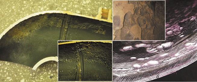 Рис. 2. Вырезка дефектного участка змееивка, пораженного язвенной коррозией, (а) и данные телевизионной эндоскопии труб печного змеевика (б)