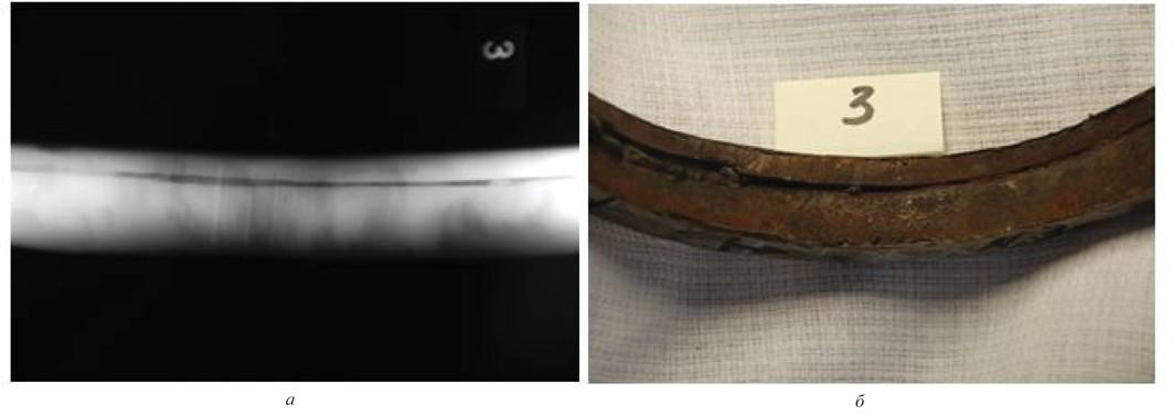 Рис. 1. Непровар корня шва с подрезом, спровоцированным смещением кромок: а – рентгеновский снимок; б – вырезка дефектного шва