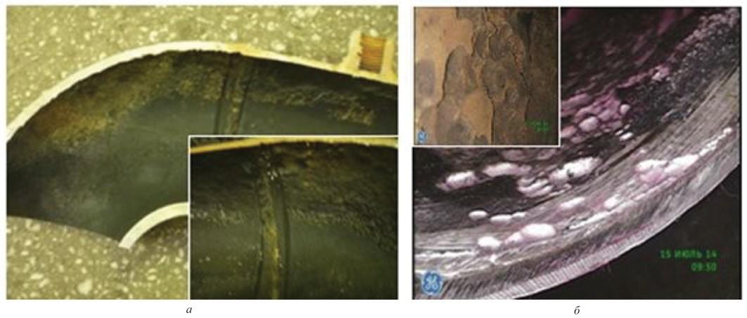 Рис. 2. Вырезка дефектного участка змеевка, пораженного язвенной коррозией (а), данные телевизионной эндоскопии труб печного змеевика (б)
