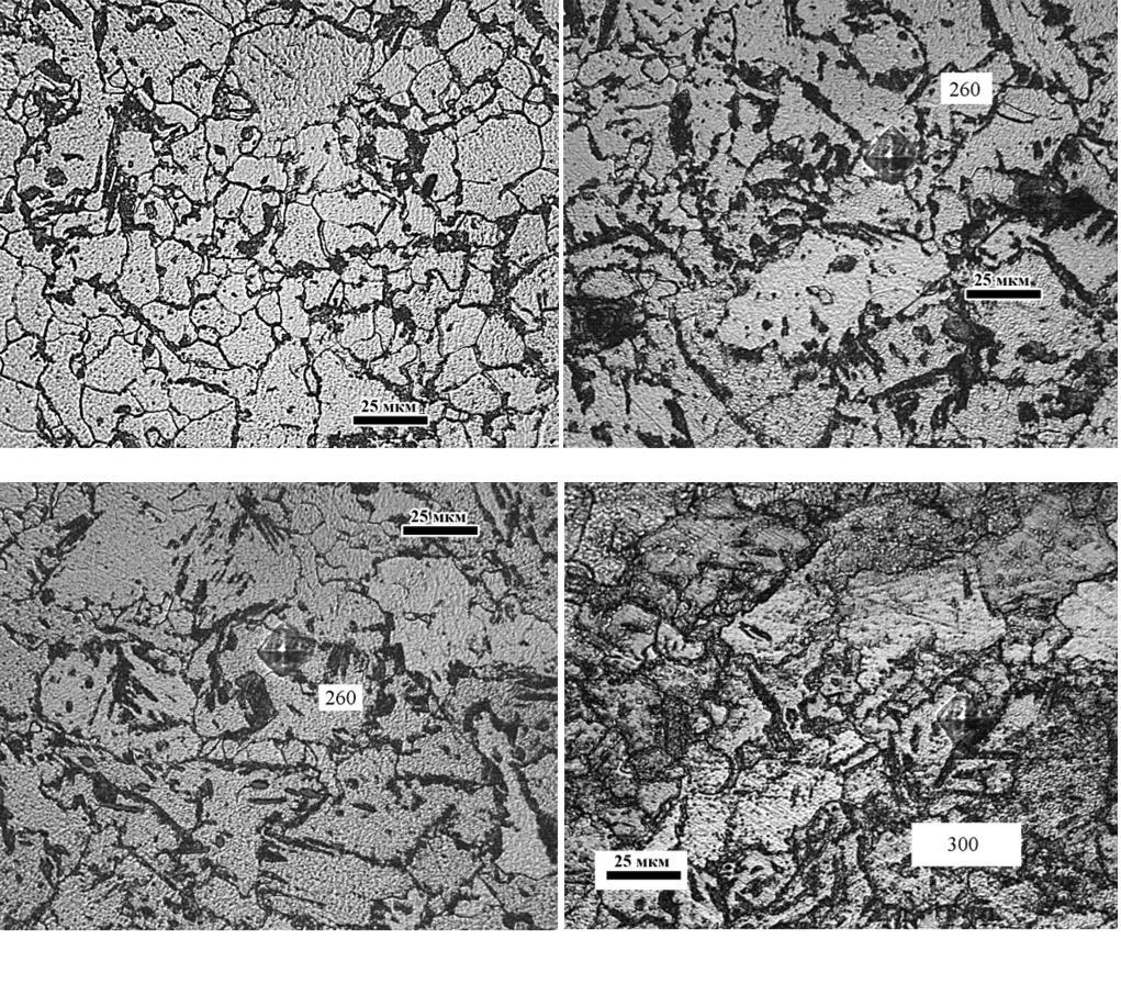 Рис. 1. Структура металла в пробах №1…4. На изображениях показаны следы индентора микротвердомера и значения микротвердости