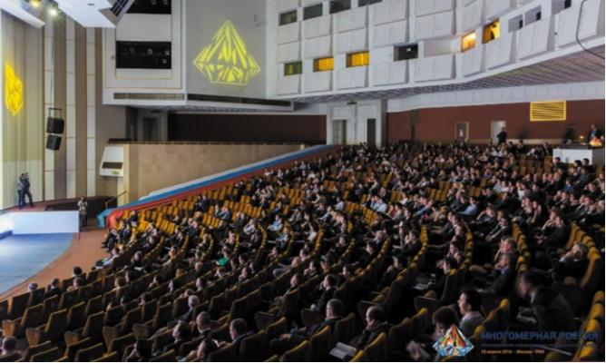 Заседание форума в Большом зале РАН