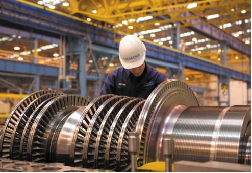 Рис. 1. Завод Siemens в г. Брно