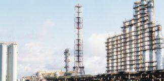 Рис. 2. Газофракционирующая установка ООО «КИНЕФ»