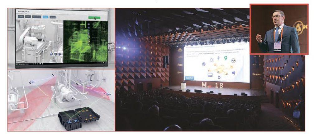 Виталий Владимирович Кононов, президент ГК «НЕОЛАНТ», открывает Форум «МНОГОМЕРНАЯ РОССИЯ-2018» презентацией концепции программно-аппаратного комплекса «Улей»