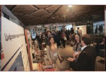 Выставка цифровых активов и территорий