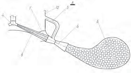 Рис. 6. Нижняя часть (вид А) фильтровального устройства для очистки нефтьсодержащих сточных вод от тонкодисперсных примесей