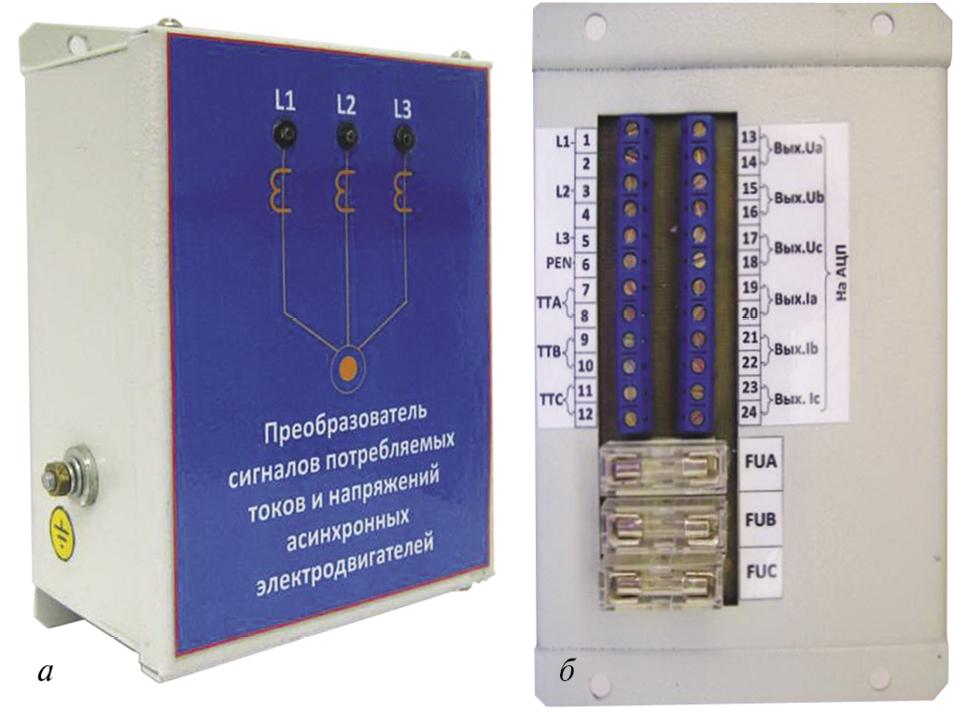Рис. 4. Внешний вид устройства диагностики (а) и вид сзади (б)